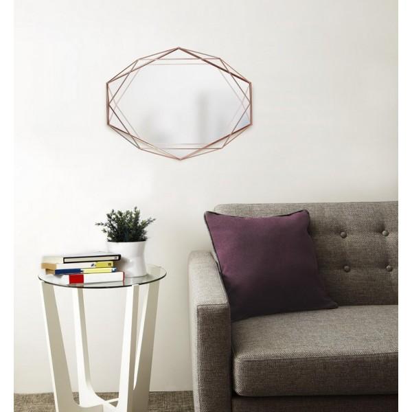 Miroir mural graphique geometrique metal cuivre umbra for Miroir graphique